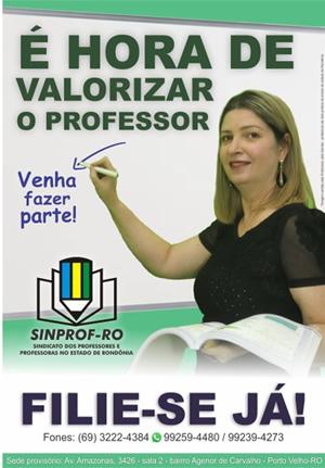 SIMPROF4